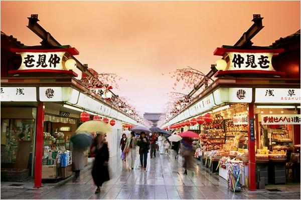 O amor em Tóquio: a terra do sol nascente